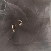 溫柔少女星星月亮耳釘日常微鑲鋯石耳環耳飾【極簡生活】