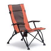 戶外折疊椅兩用躺椅便攜靠背午休床露營釣魚椅【步行者戶外生活館】