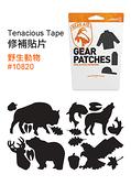 【速捷戶外】美國 McNETT 10820 補修貼片-(野生動物) ,可自由黏貼在帳篷,背包,衣物