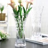 花瓶 歐式大號玻璃透明花瓶 客廳擺件插花水培富貴竹百合干花落地飾品 igo 歐萊爾藝術館
