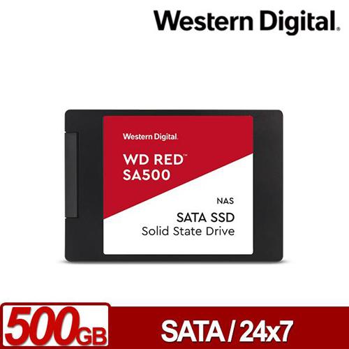 WD RED 紅標 SA500 500GB SSD 2.5吋 NAS固態硬碟 WDS500G1R0A