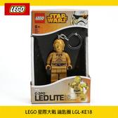 LEGO 星際大戰鑰匙圈LGL-KE18 / 城市綠洲 (LED照明燈、鑰匙圈、樂高)