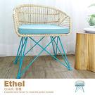 休閒椅 單椅 餐椅 編織椅 名家設計‧復...