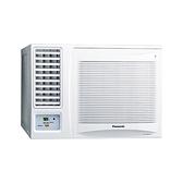 國際 Panasonic 10-12坪左吹冷暖變頻窗型冷氣 CW-P68LHA2