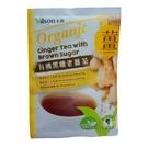 (3包特惠) 米森 有機黑糖老薑茶 20g/包 隨身包