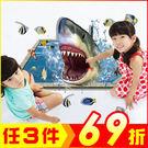 創意壁貼-3D鯊魚海底世界地面貼 SK9023-1018【AF01013-1018】聖誕節交換禮物 大創意生活百貨