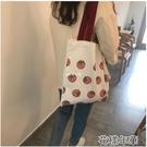 草莓包包女新款日繫帆布袋大S可愛單肩帆布包女 花樣年華
