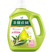 茶樹莊園 茶樹天然濃縮消臭洗衣精 純淨消臭 1800g