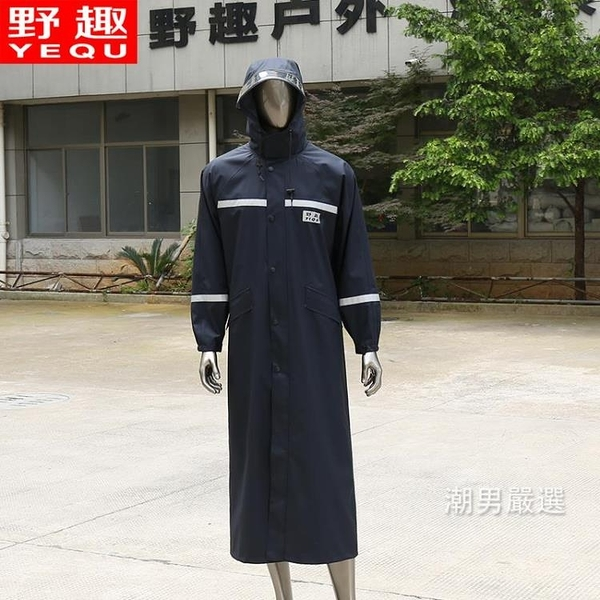 雨衣成人徒步騎行男士長版風衣式連身雨披戶外防水透氣工作服S-3XLxw