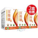 濃縮高含量綠茶兒茶素成分促進腸道蠕動,排便順暢不易形成體脂肪認證