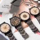 數字羅馬刻度鐵塔萬花筒太陽陶瓷腕錶手錶-4色~funsgirl芳子時尚