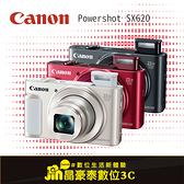 佳能 Canon SX620 數位相機 25倍光學變焦 SX 620 類單眼 公司貨 高雄晶豪泰