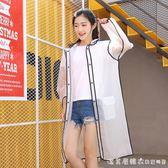 雨衣旅行透明成人外套裝男女式學生韓國時尚戶外徒步雨披騎行便攜 漾美眉韓衣