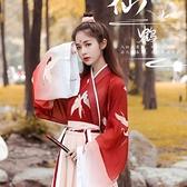 漢服 漢服男女學生中國風畢業照服裝交領傳統日常改良古裝武俠CP情侶裝 618大促銷