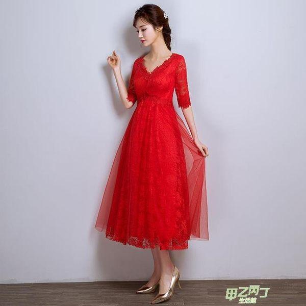 一字肩敬酒服新娘孕婦新品夏結婚禮服中長版高腰大尺碼紅色胖mm