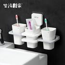 浴室 折疊伸展漱口杯架 強力無痕貼 生活采家 牙膏牙刷刮鬍刀洗面乳 置物收納#57034