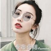 新款變色太陽鏡女士韓版多邊形墨鏡駕駛開車偏光鏡潮 雙十二全館免運