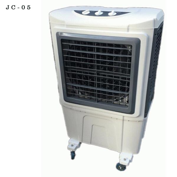 派樂 獅皇商業用水冷扇/冰冷扇-JC05(1入) 水冷氣 水冷扇 風扇 立扇 大廈扇