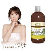 【Green Pharmacy草本肌曜】乳木果油&咖啡豆草本健康沐浴露 500ml