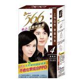 566 美色護髮染髮霜#4 栗黑色【德芳保健藥妝】