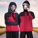 雨衣雨褲套裝加厚男女防水分體全身防雨服成人兩件套戶外夏季雨披 時尚芭莎