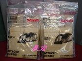《長宏》三洋SANYO集塵紙袋【SCT-608H】1包5入,SC-608H吸塵器專用!可刷卡,免運費~