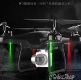無人機高清專業航拍超長續航四軸飛行器兒童玩具耐摔充電遙控飛機     color shopYYP
