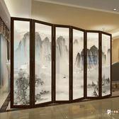 中式屏風隔斷實木客廳折疊玄關行動辦公室裝飾現代簡約半透明折屏WY