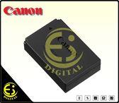 ES數位 Canon EOS M M100 M10 M2 M50 100D專用 LP-E12 原廠電池 LPE12 公司貨