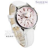 SHEEN SHE-3047L-4B 優雅迷人三眼設計女錶 真皮錶帶 防水手錶 照明 白x粉紅 SHE-3047L-4BUDR CASIO卡西歐