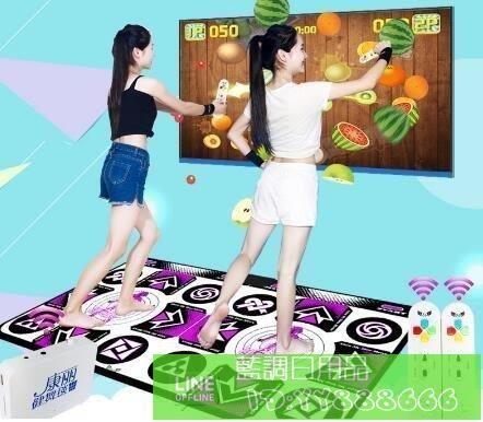 康麗無線跳舞毯雙人高清加厚電視介面電腦兩用體感遊戲跳舞機 高清畫面
