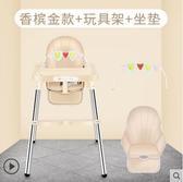 寶寶餐椅嬰兒童椅子幼兒吃飯桌 cf