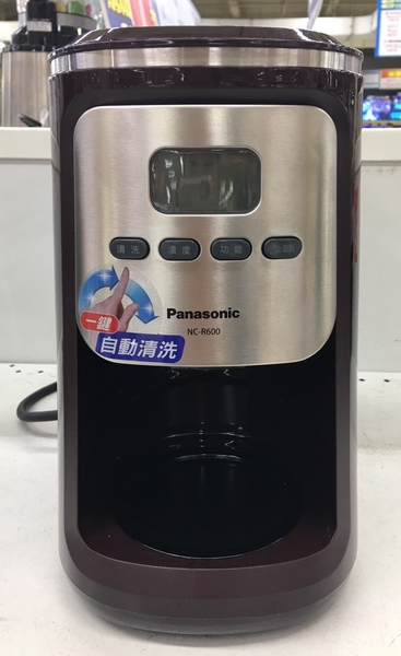^聖家^(送咖啡豆)Panasonic國際牌 4人份研磨咖啡機 NC-R600【全館刷卡分期+免運費】