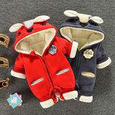 嬰兒冬裝套裝加厚冬季外出抱衣0一1歲童裝男女寶寶連體衣冬嬰幼兒【店慶8折促銷】