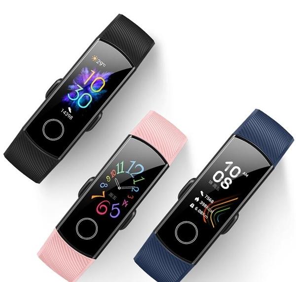 智慧藍芽監測健康運動跑步4多功能計步器記步防水手錶彩屏 艾瑞斯居家生活