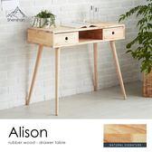 【馬來西亞Shen shan木作】Alison艾利森木作簡約系列書桌/H&D東稻家居