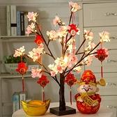 新年裝飾 2021牛年裝扮用品發光桃花樹室內前臺桌面擺件場景布置裝飾品【快速出貨八折搶購】