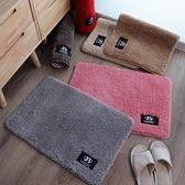 衛生間洗手間地墊門墊進門臥室地毯浴室防滑墊子廚房廁所吸水腳墊
