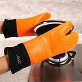 抗熱手套 加棉加厚雙層食品級硅膠手套家用微波爐烤箱隔熱防滑二指手套