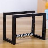 永動機 七彩發光牛頓撞球 力傳遞擺球 動量守恆碰珠子 創意桌面裝飾擺件 名創家居館