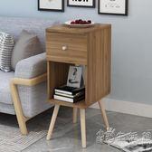 沙發邊幾邊櫃小茶幾小方桌床頭桌子簡約現代臥室迷你角幾角櫃邊桌  igo 小時光生活館