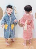 秋冬兒童家居服法蘭絨加厚睡袍浴袍保暖男童女童裝中長款睡衣寶寶 夏季新品
