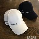 新款帽子春夏季男女款鴨舌帽潮時尚百搭字母刺繡街頭學生棒球帽女 有緣生活館