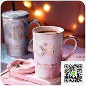 馬克杯 十二星座馬克杯帶蓋勺ins陶瓷水杯子北歐情侶創意咖啡杯簡約文藝 歐歐流行館
