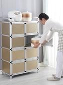 收納櫃不銹鋼碗櫃家用廚房櫥櫃收納櫃多功能經濟型簡易灶台儲物置物櫃子