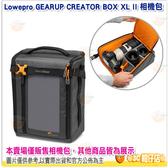 羅普 L253 Lowepro GEARUP CREATOR BOX XL II 百納快取保護袋 微單相機收納包 內袋 公司貨