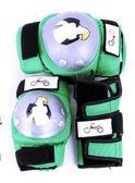 兒童騎行護具套裝輪滑滑冰滑板溜冰鞋護腕護膝護肘·樂享生活館