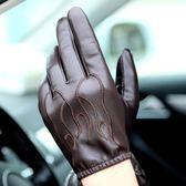 Warmen 羊皮手套男士秋冬季加絨加厚保暖真皮手套全觸屏薄款機車