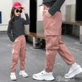 女童褲子春秋春季2020新款兒童中大童洋氣工裝褲女孩春裝休閒長褲 小城驛站