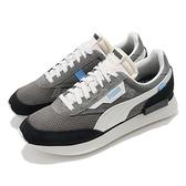 Puma 休閒鞋 Future Rider Stream On 灰 黑 白 藍 復古慢跑鞋 男鞋【ACS】 37153004
